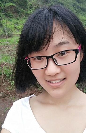 window wang Earth5R Zhejiang University China