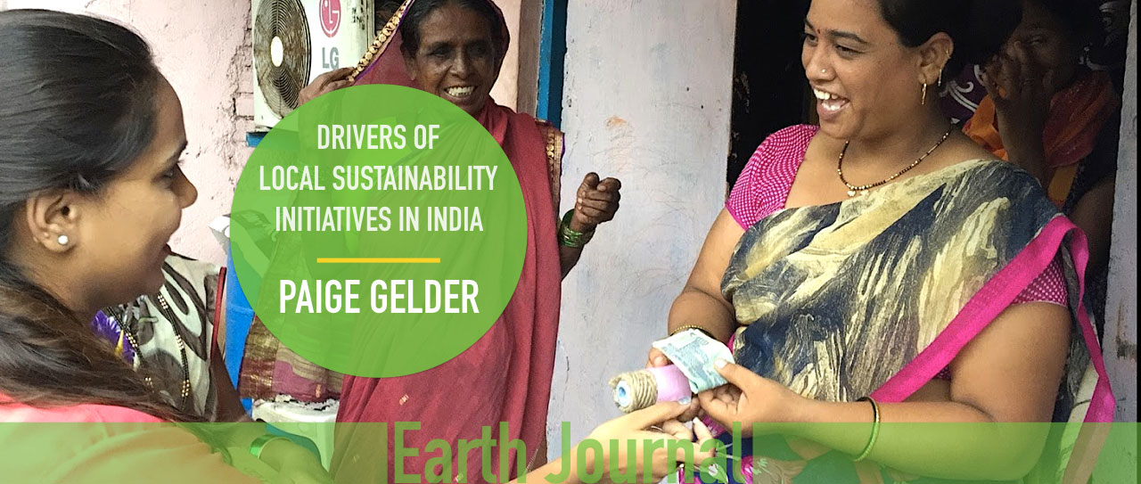 Paige Gelder Sustainability India Earth5R