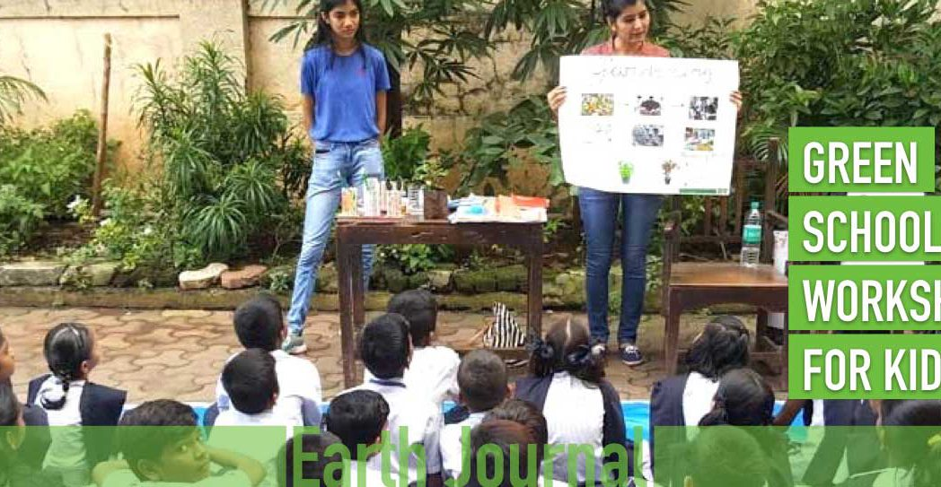 Waste-management-Mumbai-Composting-Solar-Earth5R
