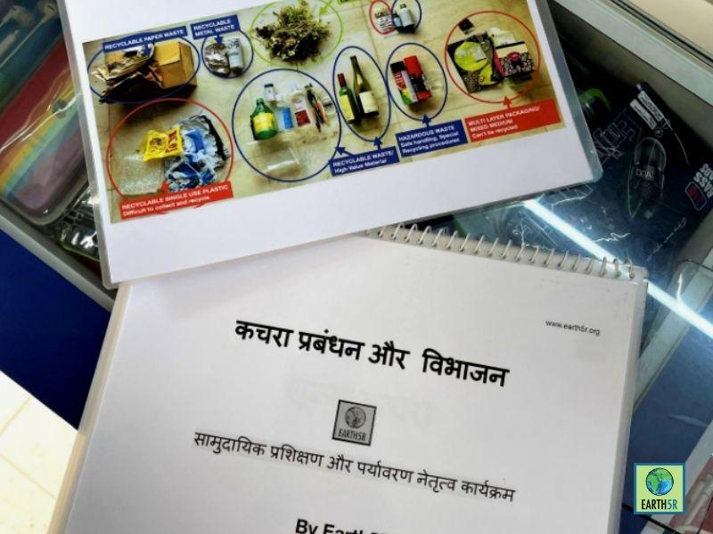 Mumbai-Circular-economy-program-waste-managment-swiss-airlines-school-Training