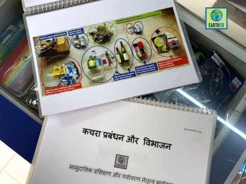 Mumbai-India-Environmental-NGO-Earth5r-Circular-Economy-training-recycling